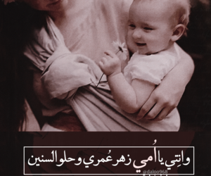 mom, اﻻم, and تصاميمً image