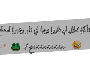 Algeria, dz, and quote image