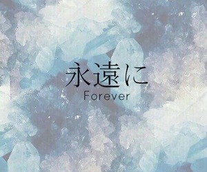 forever, blue, and japanese image