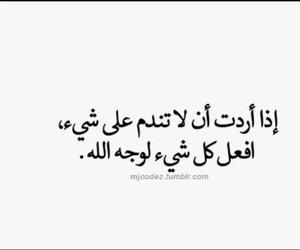 عربي and face image