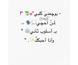 Image by ﮼ح،ب .