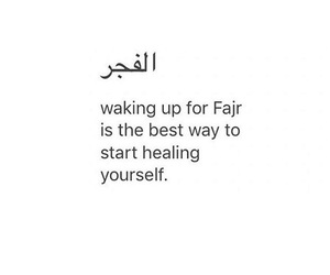 islam, islam quotes, and fajr image