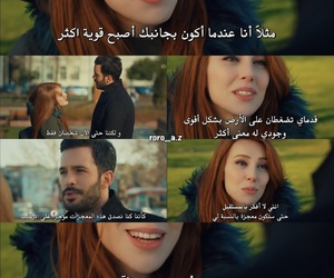 kiralıkaşk, عِمٌرٍ, and حب_للايجار image