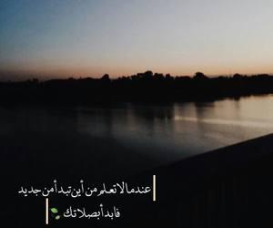 الصﻻة image