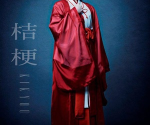 cosplay and inuyasha image