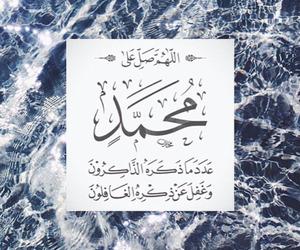 arabic, prayers, and عربية image