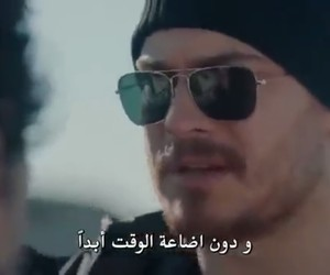 sarp, icerde, and chatay image