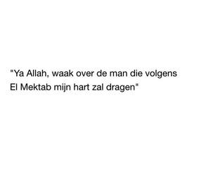 dutch, ya allah, and islam image