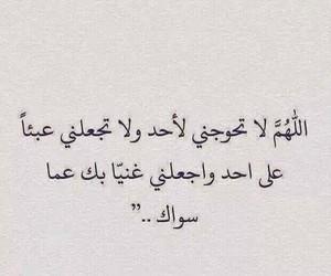 Image by imydia ʚïɞ