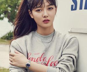 kim yoo jung image