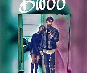 couple, bm, and jiwoo image