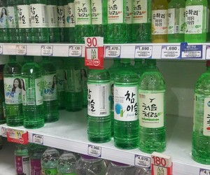 green and korean image