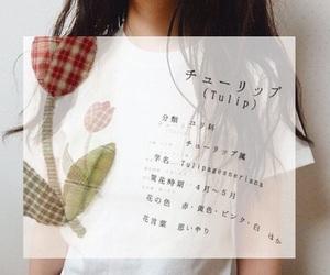 fashion, japan, and girl image