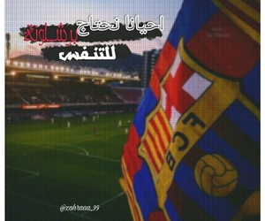 Barca, catalan, and messi image