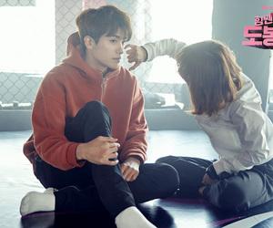 couple, hyungsik, and park boyoung image