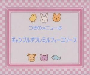 アニメ and サブカル image