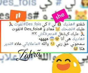 Algeria, بُنَاتّ, and dz image