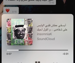 محمد عبده, حُبْ, and عبده image