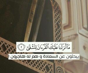 القرءان image