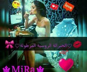 Image by marwa tchan