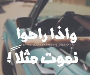عادي, طز, and هّه image
