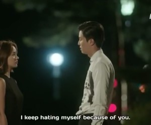 quote, kdrama, and love image