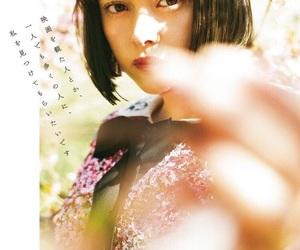 tamashiro tina, girl, and tina tamashiro image