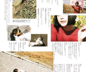 girl, tina tamashiro, and tamashiro tina image
