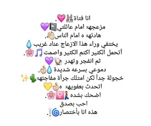 Image by Miss MANAR