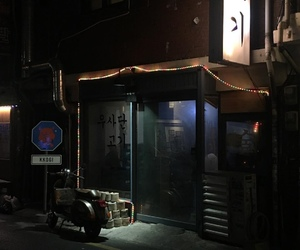 dark, aesthetic, and japan image