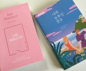 books and korean image
