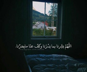 الله, ٌخوَاطِرَ, and اسﻻم image