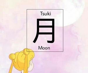 anime, hiragana, and japan image