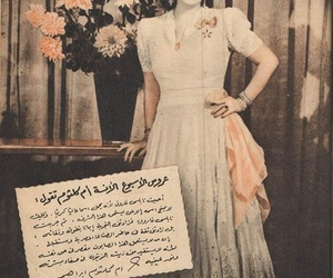 arabic, art, and old image