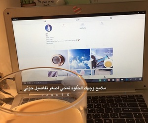 سناب شات, arabs, and milk image