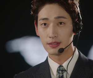 kdrama, ceo, and introverted boss image