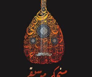 music, love, and موسيقي image