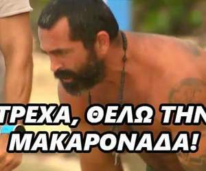 greek, survivor, and quotes image
