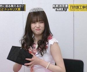 girl, idol, and princess image