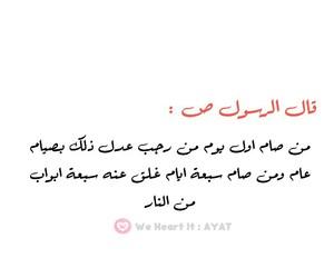 بنات شباب تحشيش, العراق حب, and شهر رجب صيام image