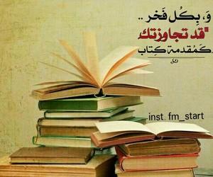 words, فيروز, and حُبْ image