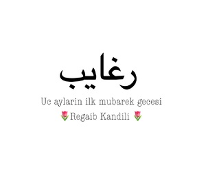 islam, weheartit, and love image