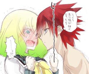 cute, sousei no onmyouji, and aniem couple image