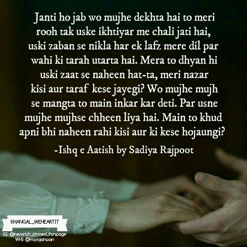 ishq e aatish by sadiya rajpoot on we heart it