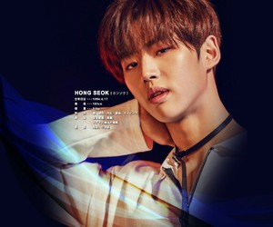kpop, pentagon, and hongseok image