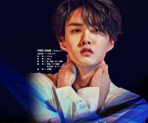 kpop, pentagon, and yeo one image