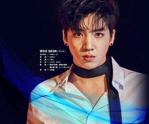 kpop, pentagon, and wooseok image