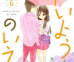 capa, manga, and couples image