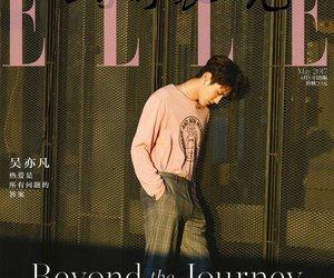 exo, kris, and magazine image