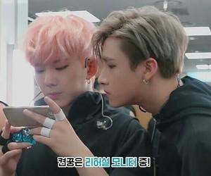 i.m, kihyun, and changkyun image